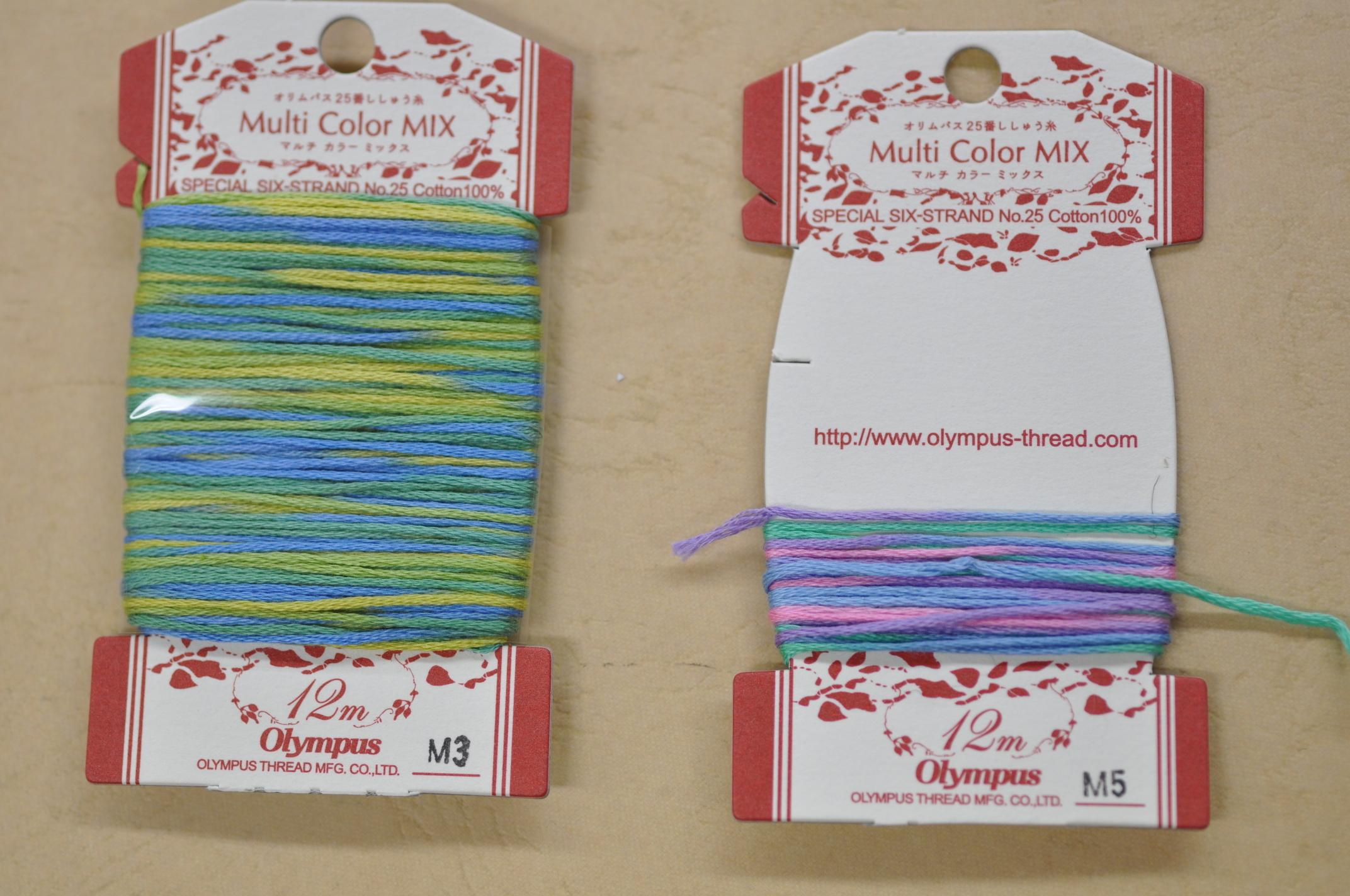 段染めの刺しゅう糸