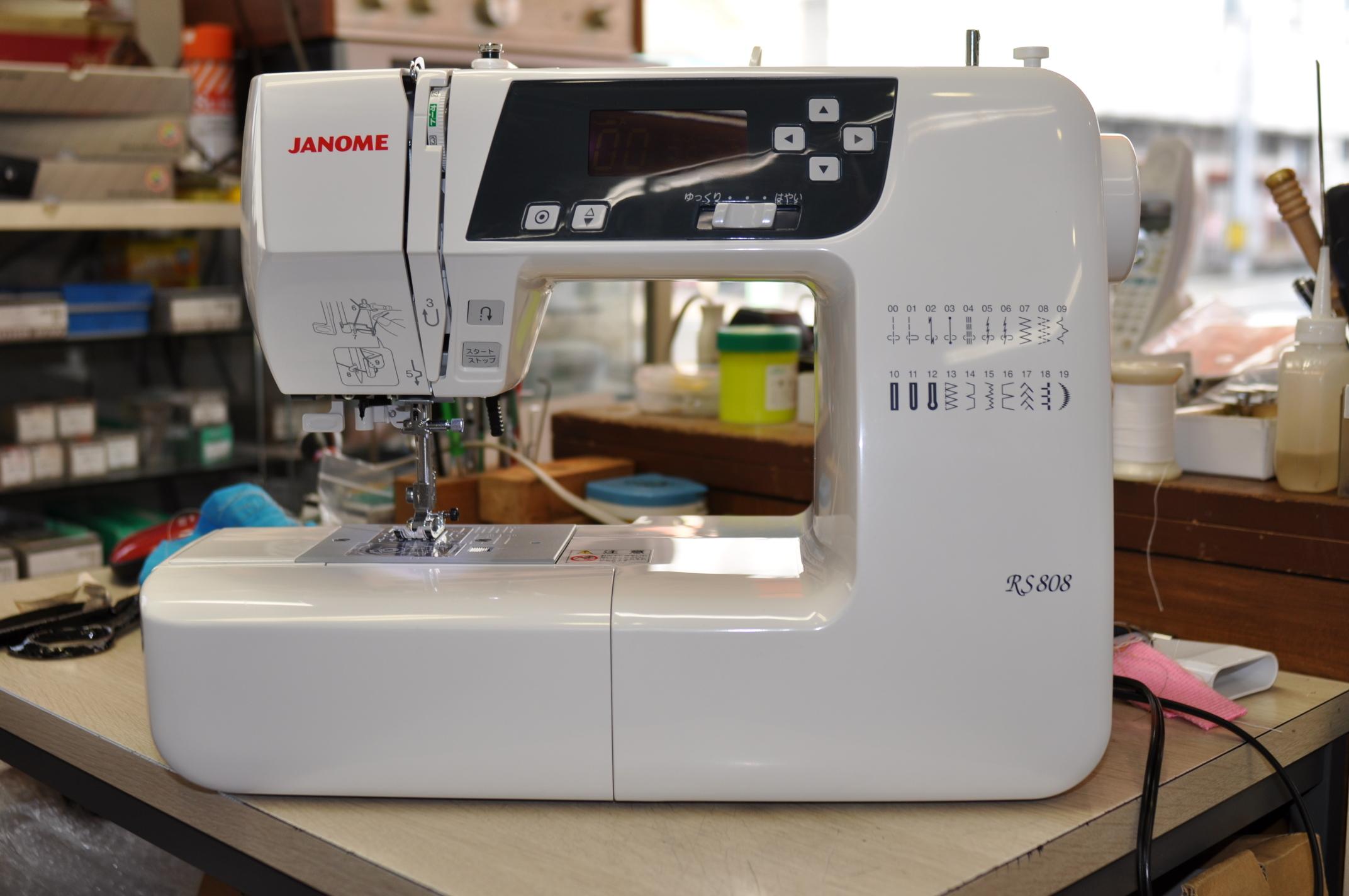 ジャノメRS808