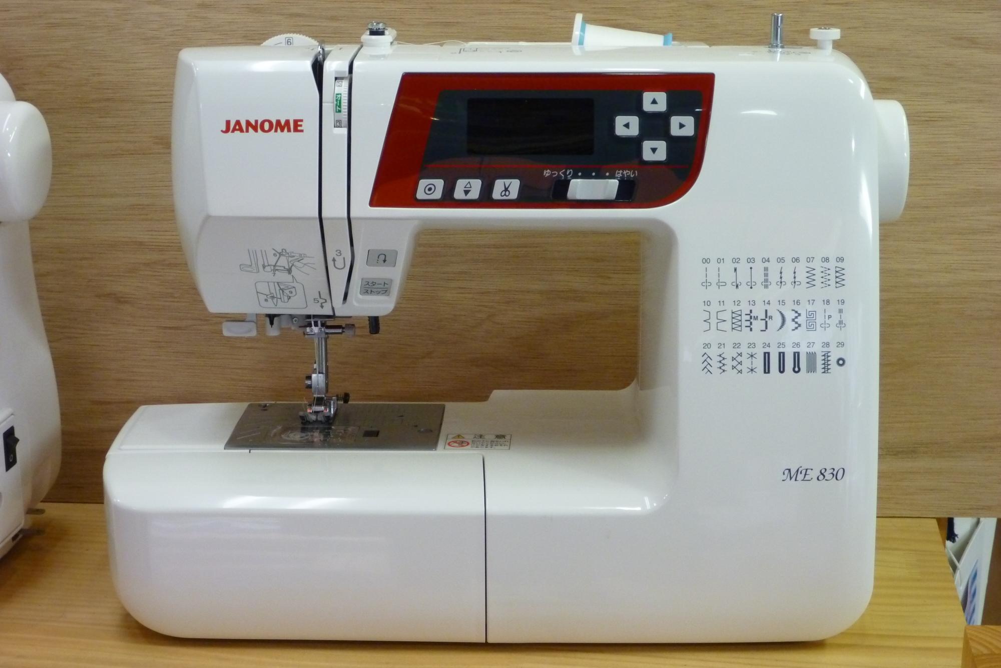 ジャノメME830