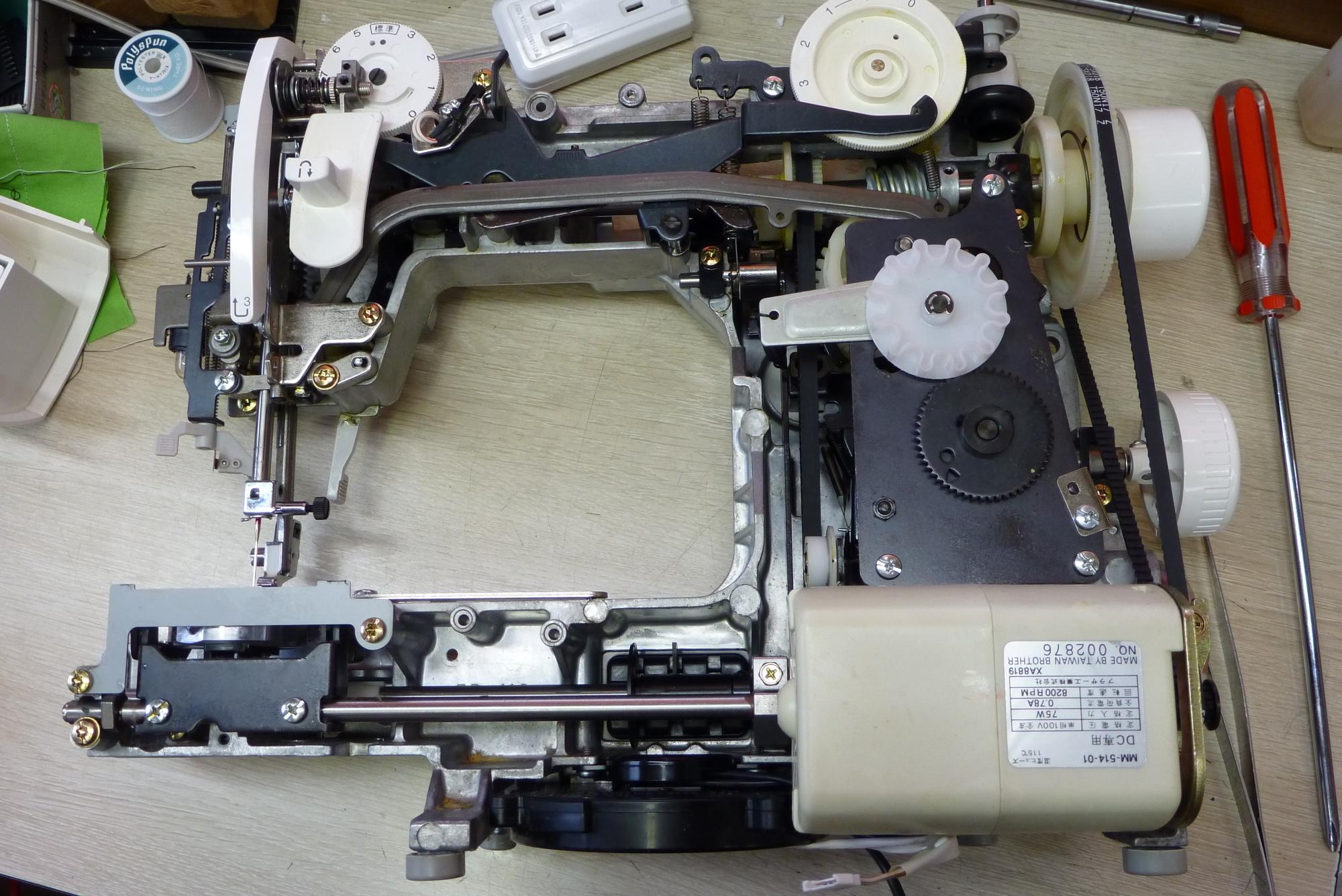 修理ミシン2