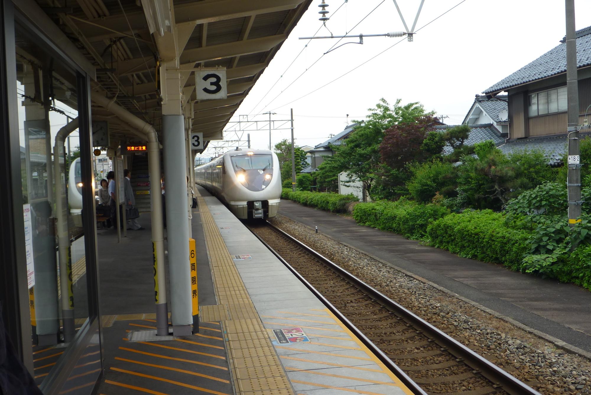 サンダーバードで大阪へ