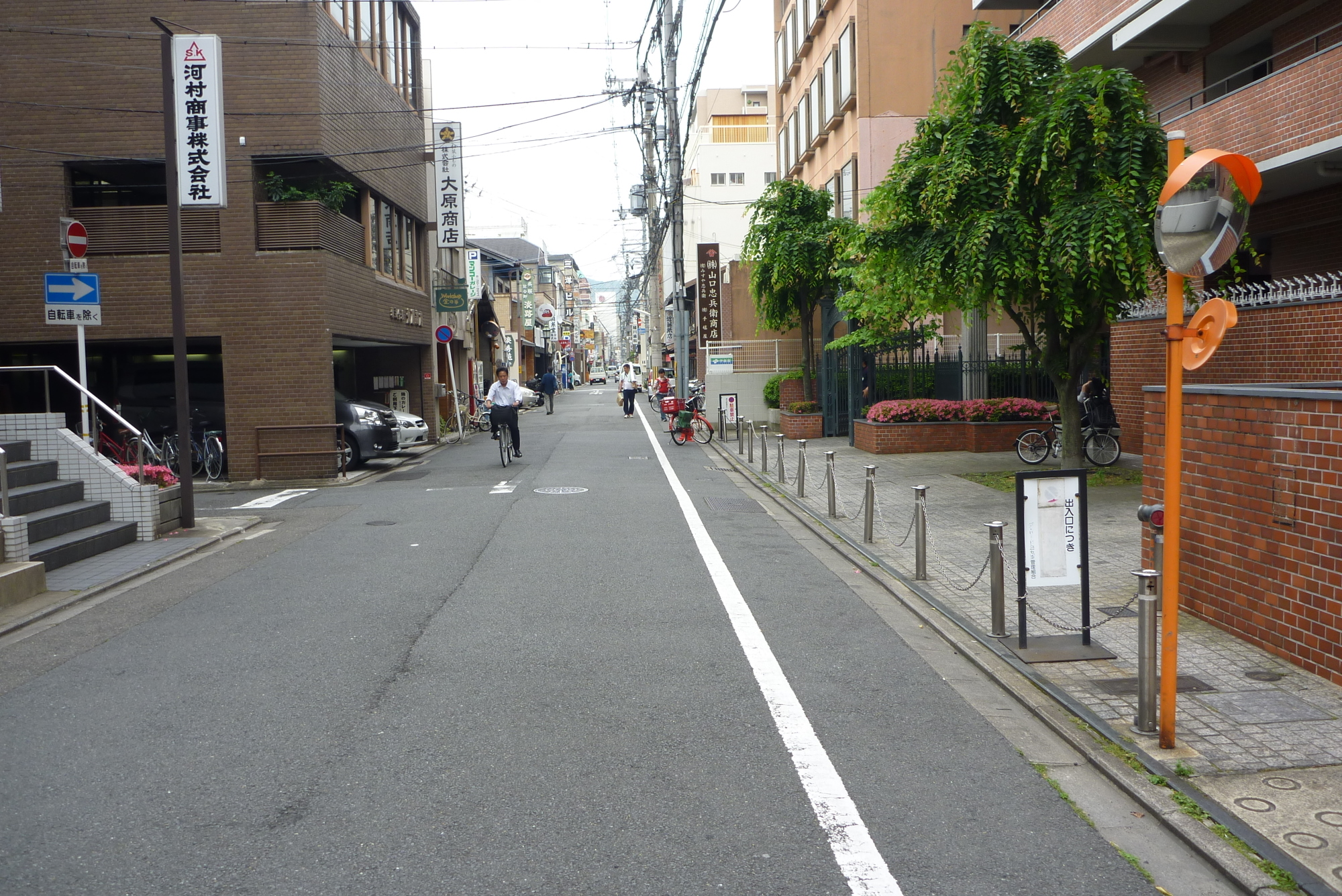 京都の問屋さんへ