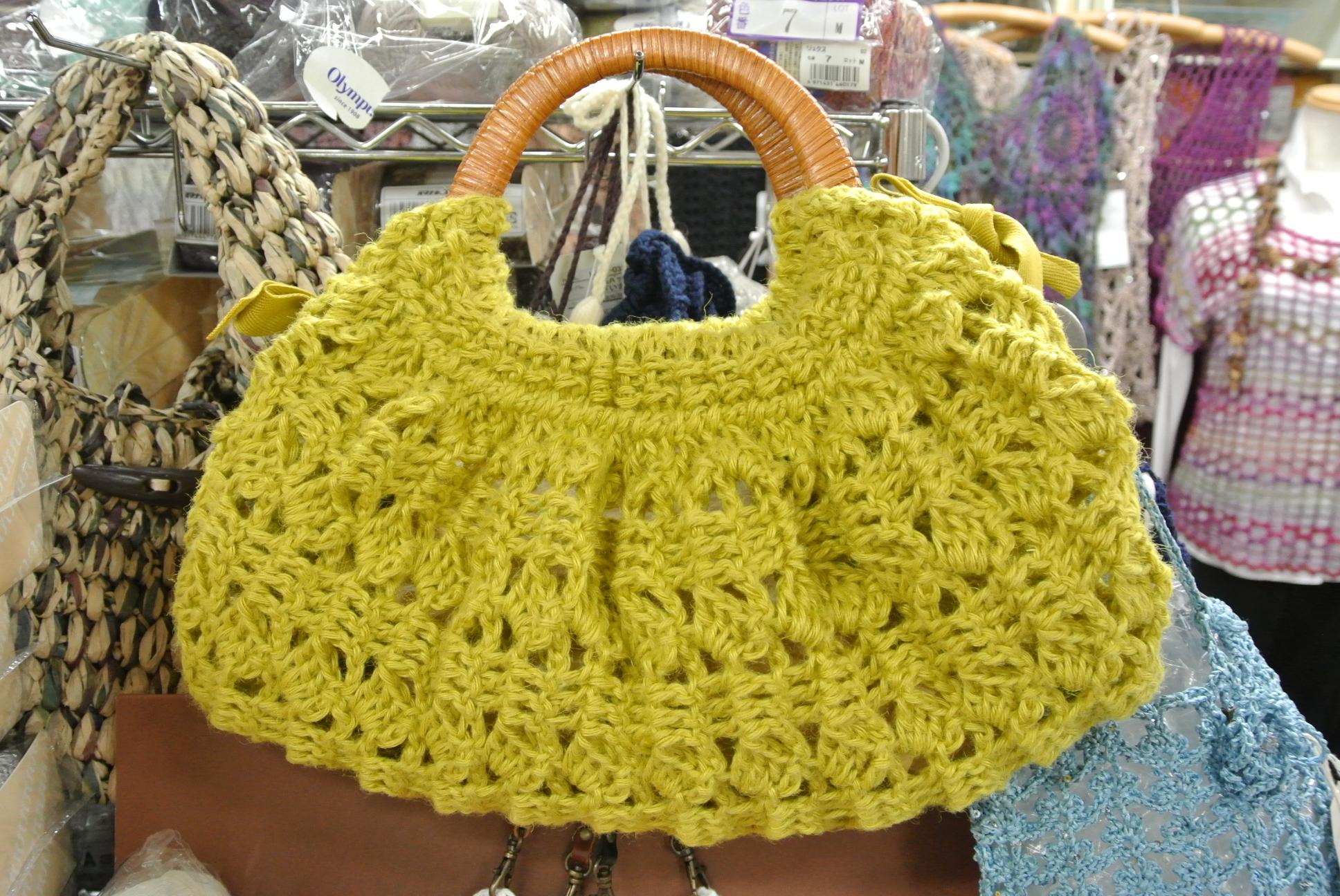 コマコマ黄色バッグ