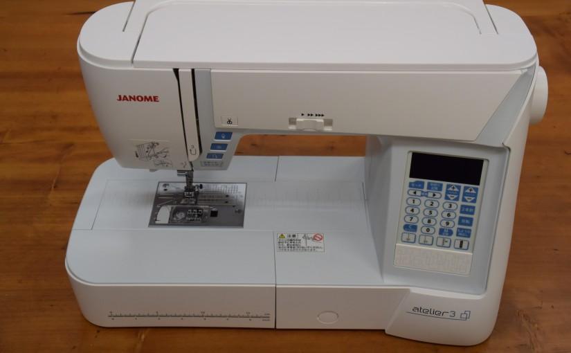 ジャノメミシン新製品 atelier3
