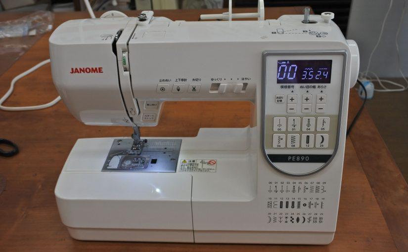 ジャノメミシン新製品 PE890